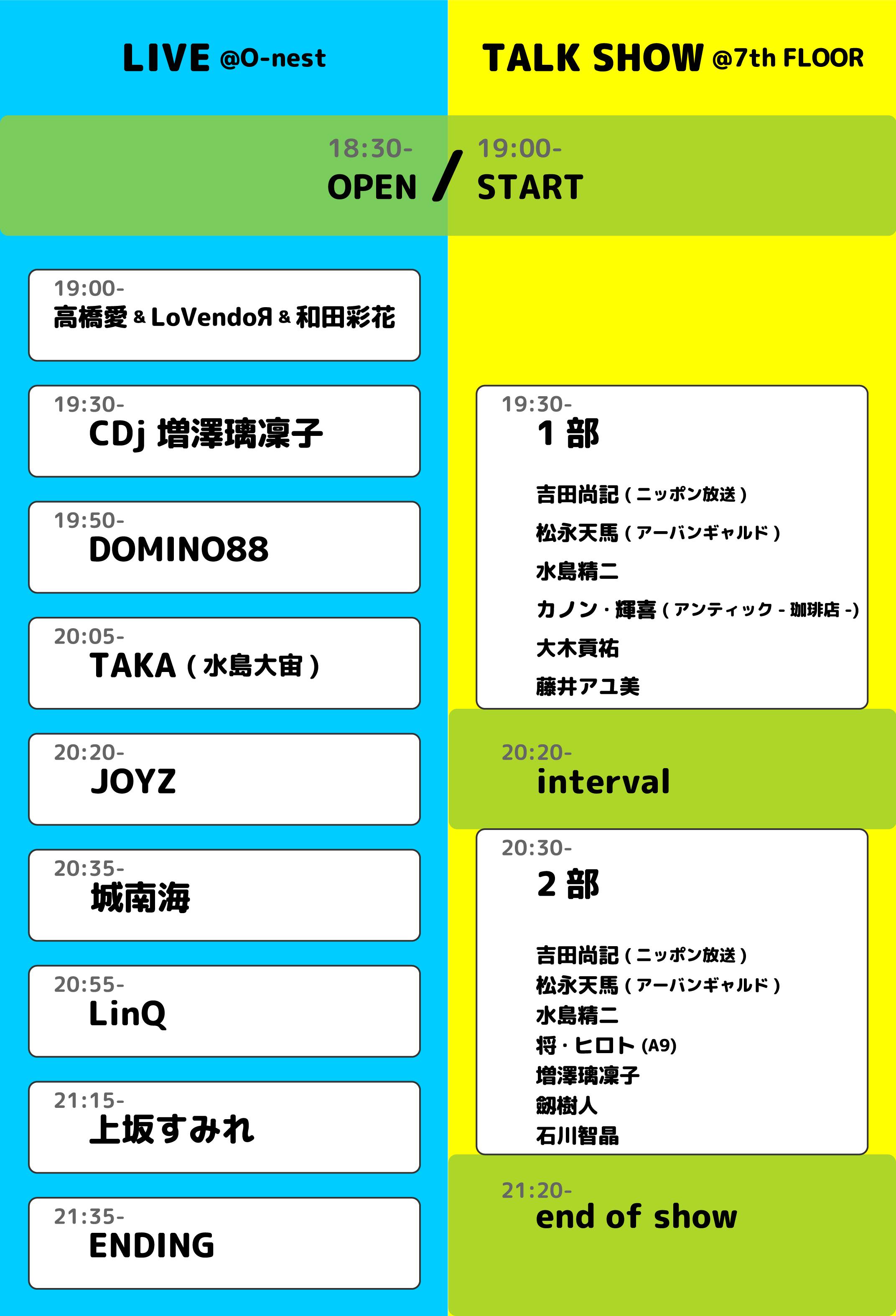 img-timetable-jpg-02